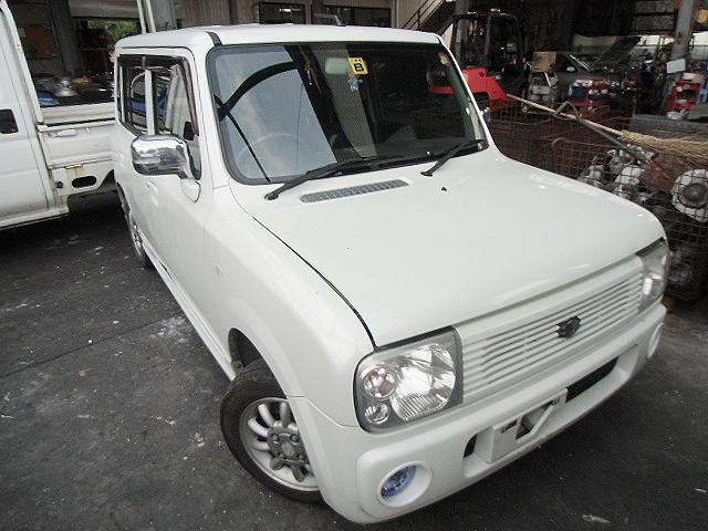 CIMG9357